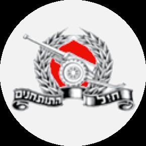 לוגו חיל התותחנים
